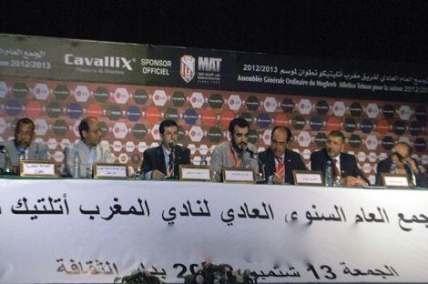 """جمع عام """"مثالي"""" مرتقب للمغرب التطواني بعد رمضان"""