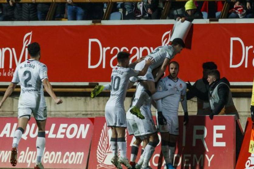 ليونيسا يزيح أتلتيكو مدريد من كأس الملك