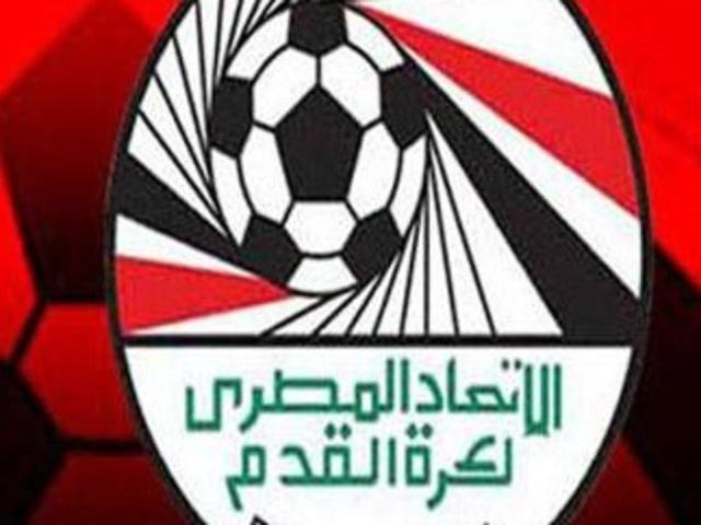 إيقاف لاعب مصري بسبب شارة سياسية