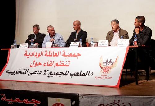 """جمعية """"العائلة الودادية"""" تنظم لقاء تواصليا للمحافظة على """"دونور"""" في الديربي"""