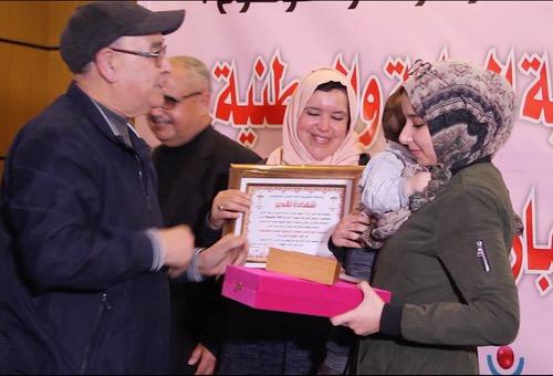 """الرابطة المغربية للصحافة الرياضية تحتفي بالزميلة أمال لكعيدا عن جريدة """"هسبورت"""""""