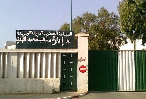 """الجامعة تنزل عُقوبتها بعد أحدَاث """"الديربي"""".. توقيف لملعب العبدي و3 لاَعبين من الـ OCS"""
