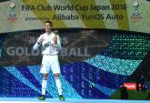 رونالدو يصف 2016 بأنه عام الحلم ويشكر زملاءه ويشيد بالمنافس الياباني