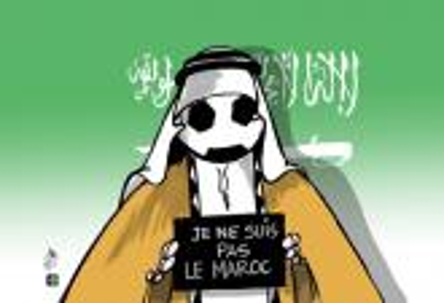"""السعودية تؤكد علنا دعمها الكامل للملف الأمريكي.. آل الشيخ: أعطيت """"كلمتي"""" لأمريكا"""