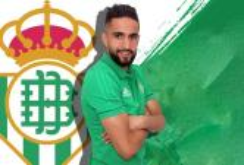 ريال بيتيس الإسباني يُتمم صفقة الجزائري بودبوز قادما من مونبلييه الفرنسي