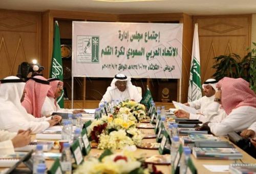 السعودية تقرر خصخصة أندية دوري المحترفين وتحويلها إلى شركات