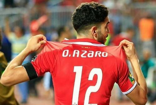 الأهلي المصري يُعلن فشل صفقة انتقال وليد أزارو لفريق فورتشن الصيني