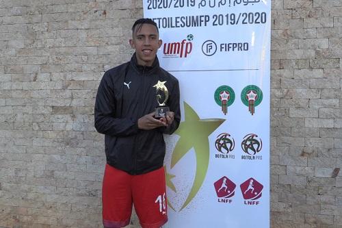 جوائز الاتحاد المغربي للاعبين المحترفين تشهد هيمنة نادي الرجاء الرياضي