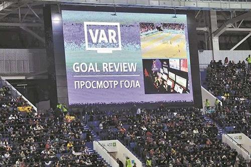 """تقنية الـ""""VAR"""" في ربع نهائي كأس آسيا"""