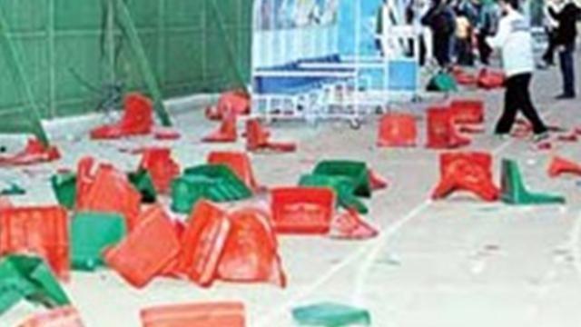 شغب جماهير النجم وأمن تونس