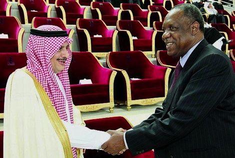 قطر تعلن رسميا استعدادها لاستضافة الـ CAN بدل المغرب
