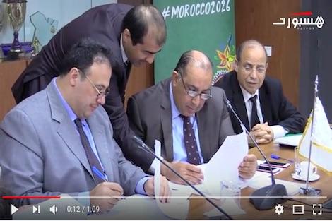 الوداد والرجاء في بطولة العرب