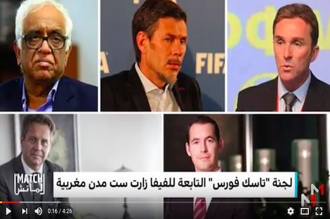 عن حصيلة زيارة الفيفا للمغرب