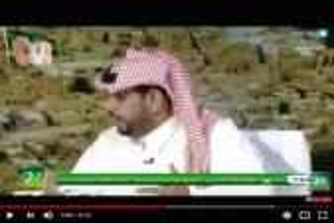 صحفي سعودي يهاجم بنشرقي