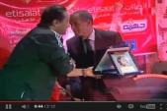 الأهلي المصري يكرم فرس