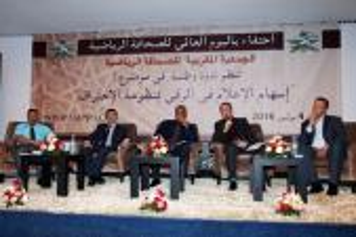 ندوة تلامس دور الإعلام في تطوير الرياضة المغربية