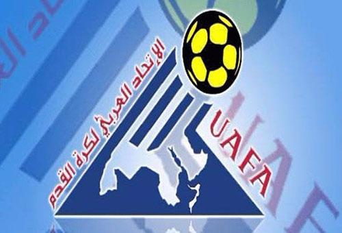 """نقل مباريات البطولة العربية على """"تويتر"""""""