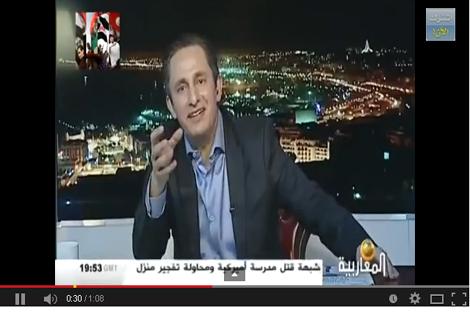 قناة جزائرية تشكر جماهير الرجاء
