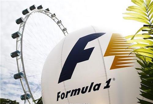 الكشف عن الشعار الجديد لسباقات فورمولا 1