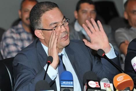بعد رفض طعن تونس هل يسحب المغرب ملفه من الطاس؟