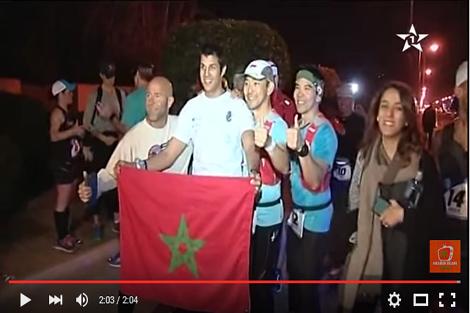 المغربي بركة في تحدي جديد