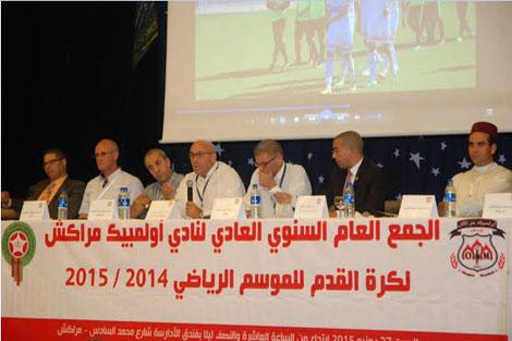 أولمبيك مراكش يجدد ثقته بالمكتب المسير