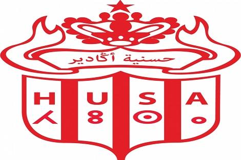 حسنية أكادير يشتكي الحكم الكزاز للجامعة