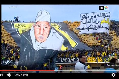 تيفيو المغرب الفاسي أمام الوداد