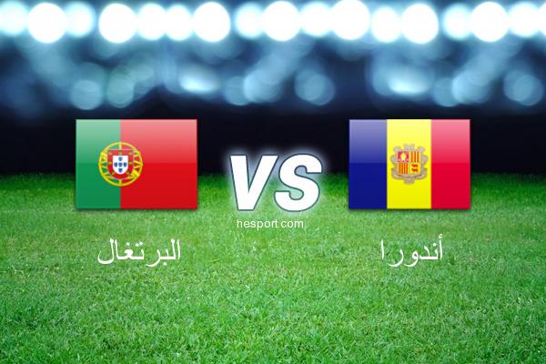 تصفيات كأس العالم - أوروبا  : البرتغال - أندورا