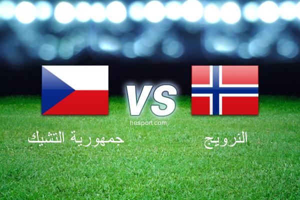 تصفيات كأس العالم - أوروبا  : جمهورية التشيك - النرويج