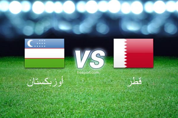 تصفيات آسيا لكأس العالم : أوزبكستان - قطر