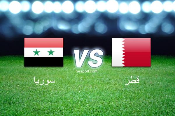تصفيات آسيا لكأس العالم : سوريا - قطر
