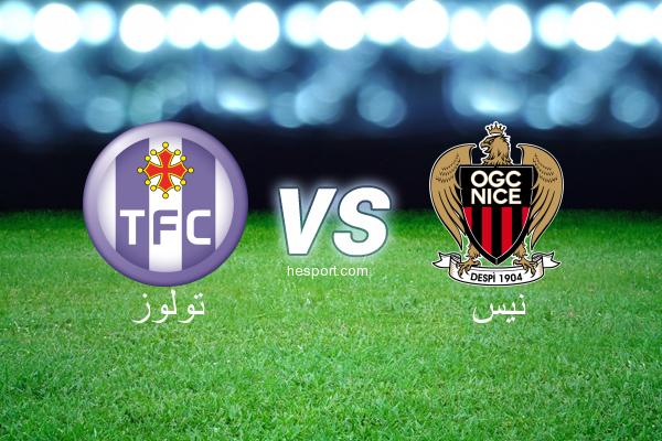 الدوري الفرنسي - الدرجة الأولى : تولوز - نيس