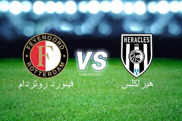 الدوري الهولندي الممتاز : فينورد روتردام - هيراكلس