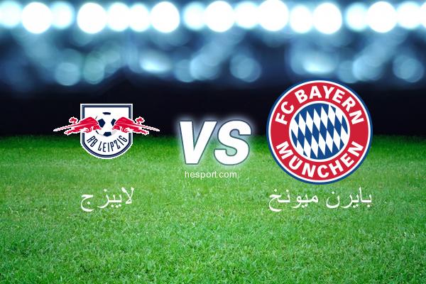 الدوري الألماني - الدرجة الأولى : لايبزج - بايرن ميونخ