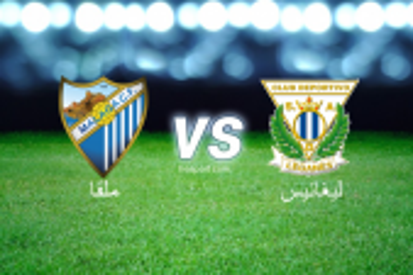الدوري الاسباني الدرجة الأولى : ملقا - ليغانيس