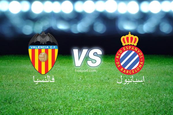 الدوري الاسباني الدرجة الأولى : فالنسيا - إسبانيول