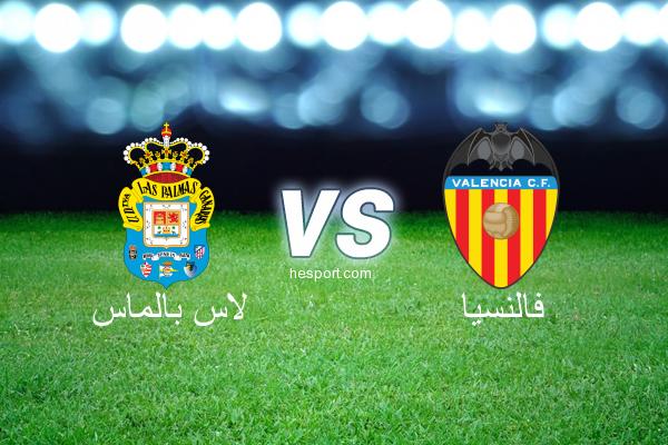 الدوري الاسباني الدرجة الأولى : لاس بالماس - فالنسيا