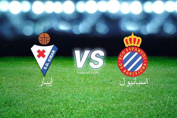 الدوري الاسباني الدرجة الأولى : إيبار - إسبانيول