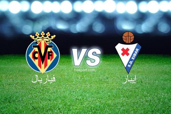 الدوري الاسباني الدرجة الأولى : فياريال - إيبار