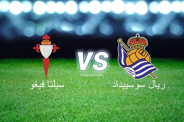 الدوري الاسباني الدرجة الأولى : سيلتا فيغو - ريال سوسييداد
