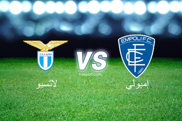 الدوري الإيطالي - الدرجة الأولى : لاتسيو - إمبولي