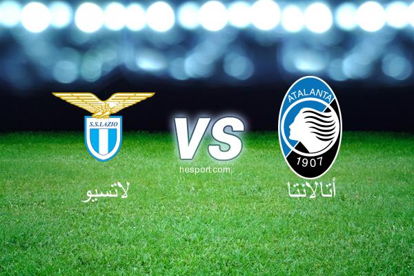 الدوري الإيطالي - الدرجة الأولى : لاتسيو - أتالانتا