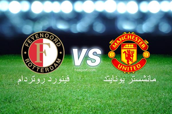 الدوري الأوروبي : فينورد روتردام - مانشستر يونايتد