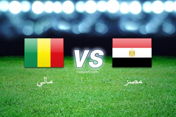 كأس أمم أفريقيا : مالي - مصر