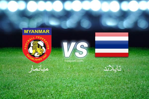 مباريات ودية  : ميانمار - تايلاند
