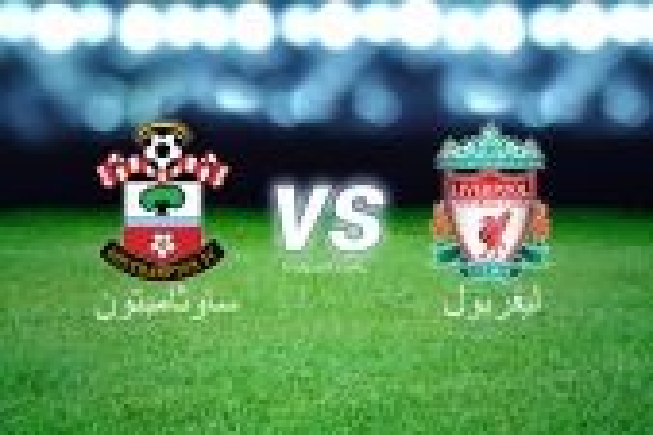 الدوري الإنجليزي الممتاز : ساوثامبتون - ليفربول