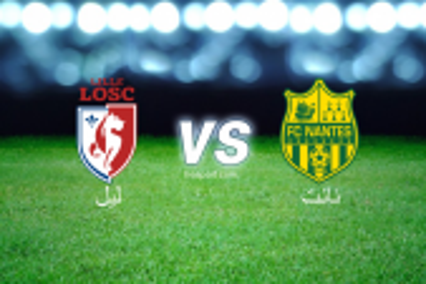 الدوري الفرنسي - الدرجة الأولى : ليل - نانت