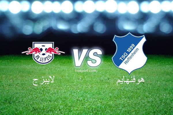 الدوري الألماني - الدرجة الأولى : لايبزج - هوفنهايم