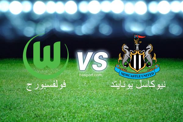 مباراة ودية - أندية  : فولفسبورج - نيوكاسل يونايتد